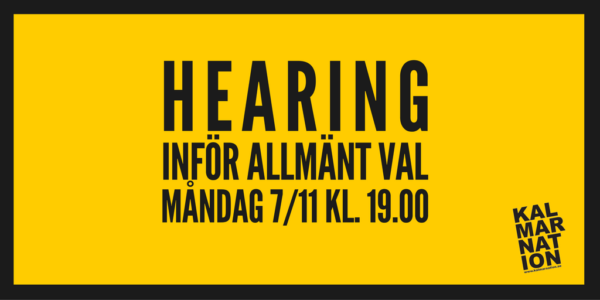 hearing-2016